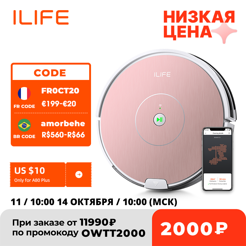ILIFE NEW A80 Plus Robot Vacuum Cleaner Smart WIFI App control Powerful suction Electronic wall cleaning Vacuum Cleaners  - AliExpress