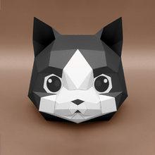 3d бумажная маска с экстрактом древесного угля модным животным