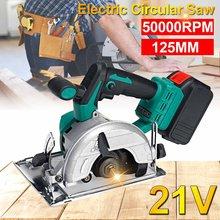 5000RPM 125mm eléctrico inalámbrico madera Circular de curva de corte ajustable máquina de corte con 21V batería de iones de litio