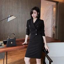 Осень 2020 новый женский дизайнерский костюм короткая юбка из