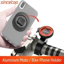 Универсальный держатель для мотоцикла, велосипеда, велосипеда, мотоцикла, алюминий, быстрое крепление, подставка, кронштейн для руля горног...