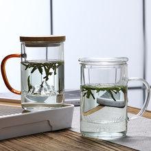 Vidro estilo chinês caneca de chá com tampa filtro de café conjunto de chá canecas cerveja bebida escritório caneca copos de vidro transparente novo