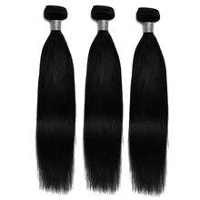 Эмоль индийские человеческие волосы прямые вплетаемые пряди