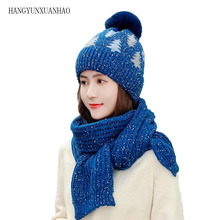 Women Winter Warm Hat and Scarf Sets Fashion Female Set Solid Pom pom Hat&Scarf for Knitted Beanies