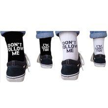 Унисекс; забавные хлопковые длинные носки с буквенным принтом; носки для скейтборда в стиле хип-хоп