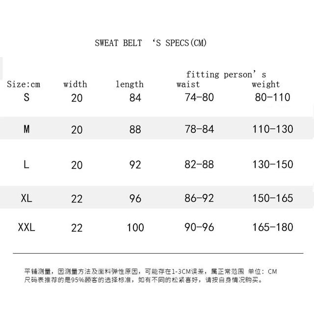 Sport Sweat Belt Waist Shaper Corsets Waist Trainer Cincher Control Slimming Under bust Corset Shapewear Body Tummy Corset Wrap 4