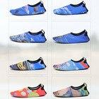 Kids Aqua Shoes Chil...