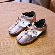 Children Leather Wedding Dress Shoes For Girls Kids Black School