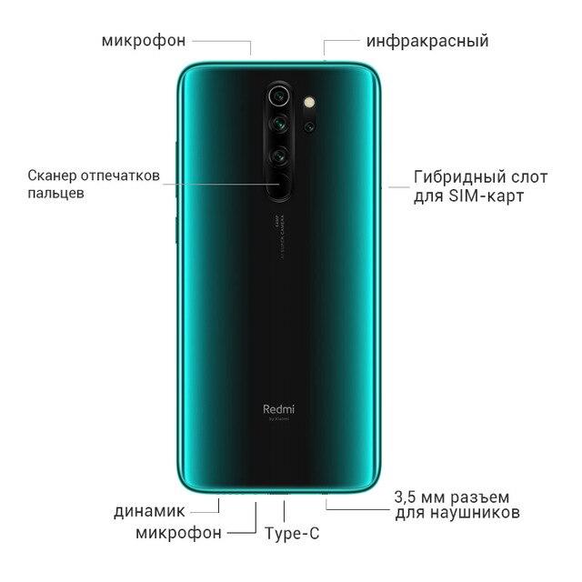 "Global Version Xiaomi Redmi Note 8 Pro 6GB 128GB 64MP Quad Camera 4500mAh MTK Helio G90T 6.53"" Smartphone Liquid Cooling"