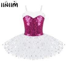 Iiniim/Детское платье балетное для девочки, с блестками, на бретельках, балерина костюм для танцев, гимнастики, трико, фатиновое платье-пачка