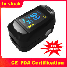 Oximeter Household Digital Fingertip Pulse Oximeter Blood Oxygen Saturation Meter Finger SPO2 /PR /PIMonitor Health Care CE FDA pulse oximeter cms50dl black ce fda
