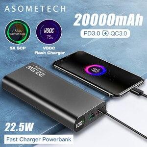 Image 1 - 20000 мАч Внешний аккумулятор 22,5 Вт Быстрая зарядка 3,0 5A повербанк внешний аккумулятор цифровой дисплей PD быстрая портативная Внешняя батарея супер быстрое зарядное устройство