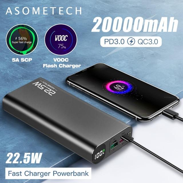 20000 мАч Внешний аккумулятор 22,5 Вт Быстрая зарядка 3,0 5A повербанк внешний аккумулятор цифровой дисплей PD быстрая портативная Внешняя батарея супер быстрое зарядное устройство