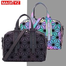 Светящаяся сумка magicyz в геометрическую клетку с бриллиантами