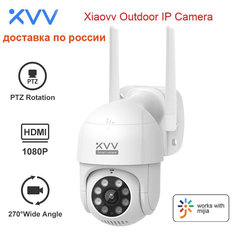 Xiaovv-cámara IP para exteriores, Webcam de seguridad impermeable con detección humanoide por inteligencia artificial, 1080P, PTZ, giratoria, Wifi, funciona con aplicación para hogares