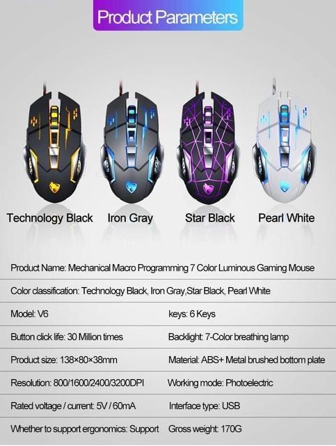 Фото мышь компьютерная v6 проводная игровая 3200dpi 6 кнопок цена