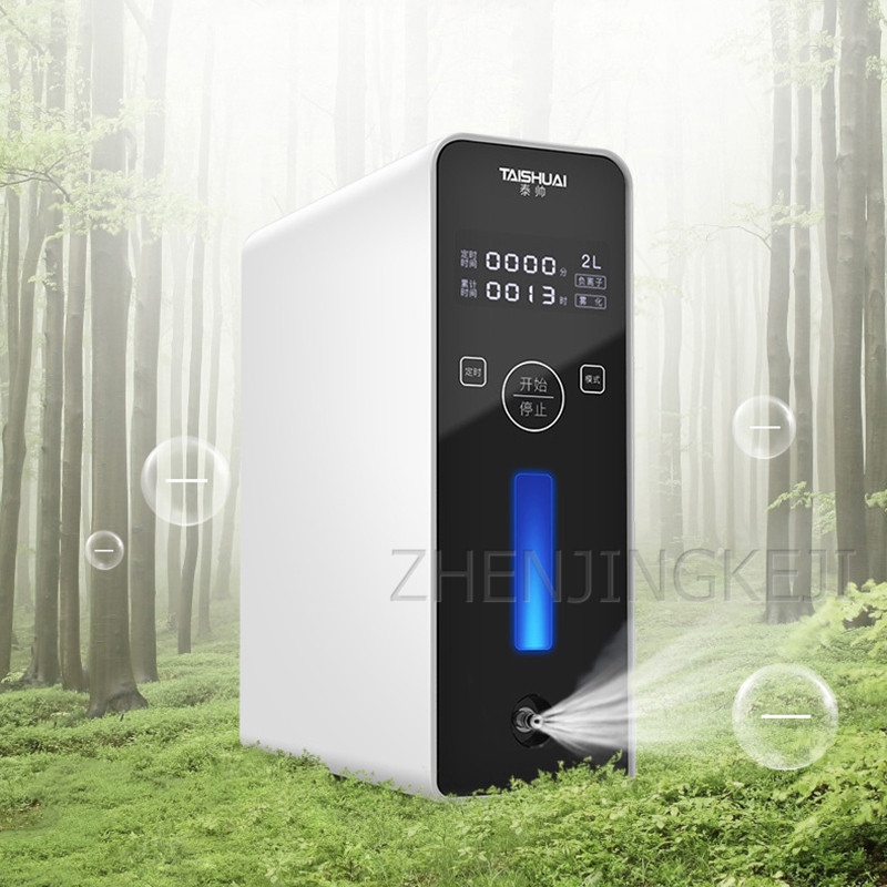 Oxygen Concentrator Generator Oxygen Making Machine Home Use With Atomization Silent 2L Portable Ventilator Medic Remote Control