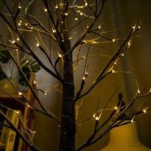 Рождественские украшения для дома светодиодный береза/заснеженных