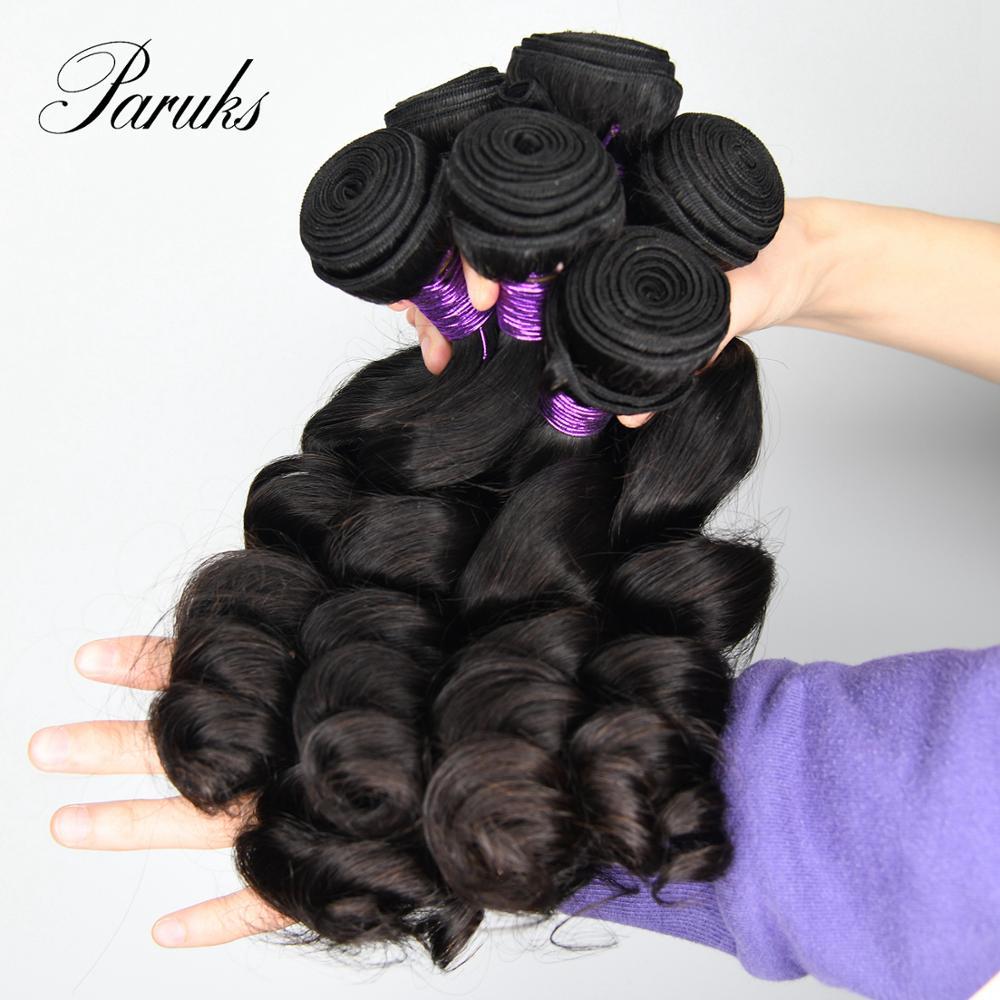 Paruks Brazilian Virgin Hair Weave Top Loose Wave Bundles Natural Black 1/3/4pcs 100% Unprocessed Human Hair Bundles Extensions