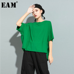 [EAM] Women Green Red Back Ruffles Split Big Size T-shirt New Round Neck Half Sleeve Fashion Tide Spring Summer 2021 1U507