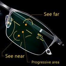 Металлические титановые Мультифокальные очки для чтения прогрессивные