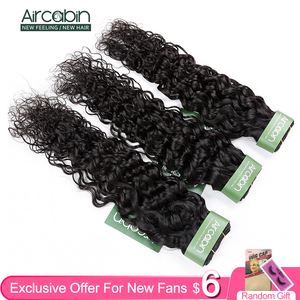 Water Wave Bundles Brazilian 100% Human Hair Weave Bundles Natural Color Hair Extensions Aircabin Remy Hair 1/3/4 Pieces/Lots(China)