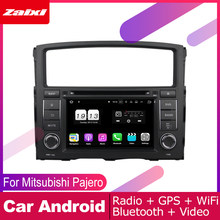ZaiXi 2 DIN Auto DVD Player GPS Navi Navigation For Mitsubishi Pajero V97 2006-2015 Car Android Multimedia System Screen Radio(China)