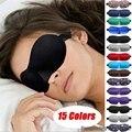 1 шт. 3D натуральная накладка на глаза для сна маска затеняющая накладка портативная повязка на глаза для путешествий