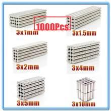 1000 pçs mini pequeno n35 ímã redondo 3x1 3x1.5 3x2 3x4 3x5 3x10mm ímã de neodímio permanente ndfeb super forte poderoso ímãs