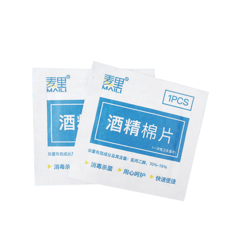 Wholesale 100 Pcs/box Sterilize Disinfection Wipes Disposable Alcohol Cotton Sheet Nail Cleaning Disinfection Bag Wipes Hot Sale