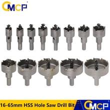 6/10/13個16 65ミリメートルhss穴は、ドリルビットセット超硬チップホールソーカッター木材/金属加工コアドリルビット