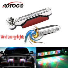 лучшая цена Wind Energy 8 led Running Light No Need External Power Supply Car Running Lights 8 LED DRL Daylight Headlight Colored lights