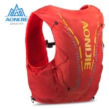 Aonijie c962 pele avançada 12l hidratação mochila pacote saco colete bexiga de água macia balão para caminhadas trilha corrida maratona