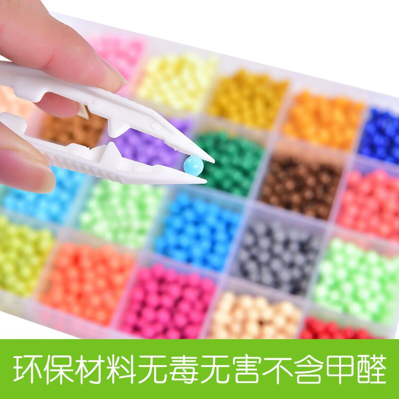 Water Mist Magic Beads DIY Hand-made Fight Beans Jigsaw Puzzle Water Soluble Water Stick Beads Set GIRL'S Educational Toy