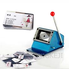 Машинка для резки легких карточек 86 Х54 мм