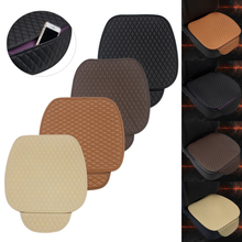 1 Or 2PCS Universal Car Front Seat Cover Pad Cushion Breathable PU Leather Mat Protective Auto Chair
