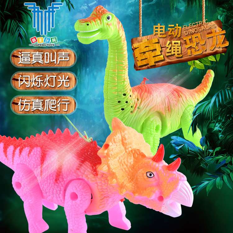 Electric Light And Sound Leash Model Little Dinosaur Educational Toy Stall Temple Fair Hot Selling Shaking Voice Network Red Cel