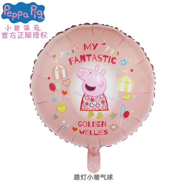 New-Original-18inch-Peppa-Pig-Figure-Balloon-Toys-Peppa-George-Party-Room-Dcorations-Foil-Balloons-Kids.jpg_640x640 (4)