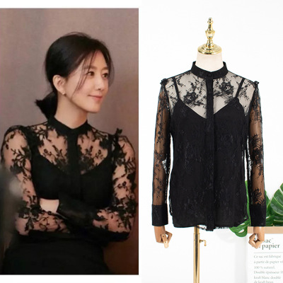 shirt with vest Kim Hee Ae black laceThe Married Life Han So Hee same sleeves shirts Korean dramas image