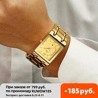 WWOOR-Reloj de pulsera de cuarzo y acero inoxidable para hombre, cronógrafo masculino cuadrado a prueba de agua, color dorado, oro