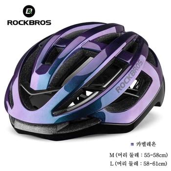 ROCKBROS bicycle helmet cycling unisex super light integrally-molded inside electric bike MTB mountain bike aero helmet safety cap breathable fashion magnetic buckle road helmet for cycling bike bicycle helmet
