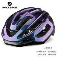 ROCKBROS casque de vélo cyclisme unisexe super léger intégralement moulé à l'intérieur vélo électrique vtt VTT aero casque de sécurité respirant mode boucle magnétique casque de route pour vélo vélo casque de vélo