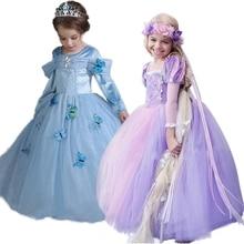 4-10y Fancy Cartoon Dress for Girls Wedding Princess Dress Baby Halloween Christmas Costume