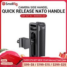 """SmallRig DSLR מצלמה שחרור מהיר יד אחיזת אלומיניום נאט""""ו צד ידית תואם עבור SmallRig A7 IV, z6/Z7 מצלמה כלוב 2427"""