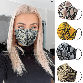 Women Fashion Leopard Print Mouth Mask Anti-ultraviolet Breathable Reusable Mask Protection Face Cover Mask Adult Anti-dust Mask dust face mask anti dust cover protection cover face sheild plastic mask prevent droplets reusable protection face h53