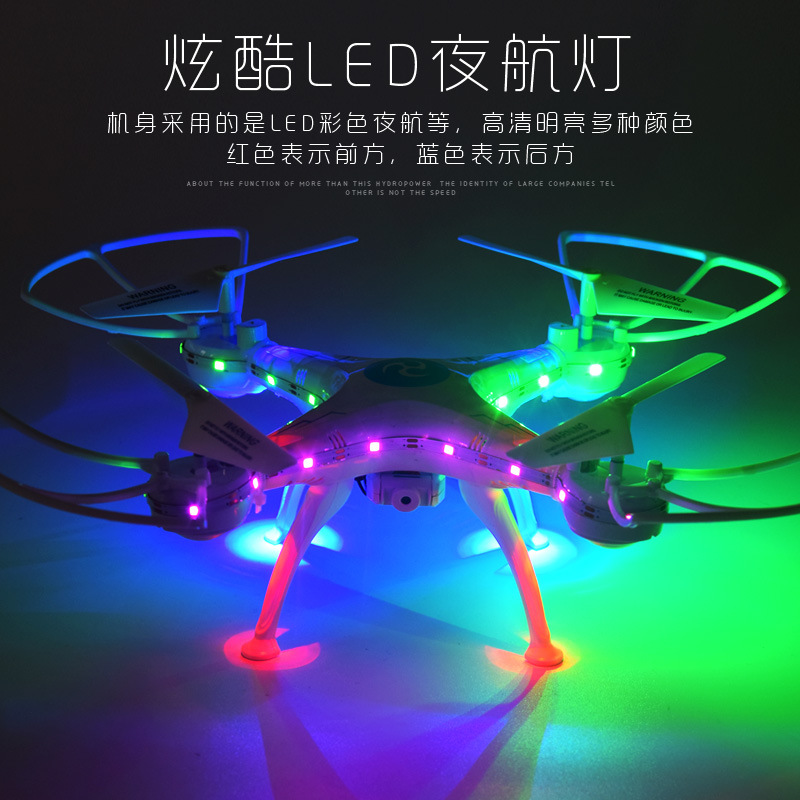 Night Unmanned Aerial Vehicle Profession Aerial Photography Rechargeable Remote Control Aircraft Quadcopter Ultra Durable Fell H|  -