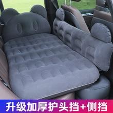 Inflatable Mattress Car-Bed Cloth Ktar Flocking