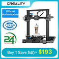 Creality 3D Ender-3 Pro/Ender-3 V2 3D Printer DIY Kit Self-assemble with Upgrade Resume Printing MeanWell Power Supply
