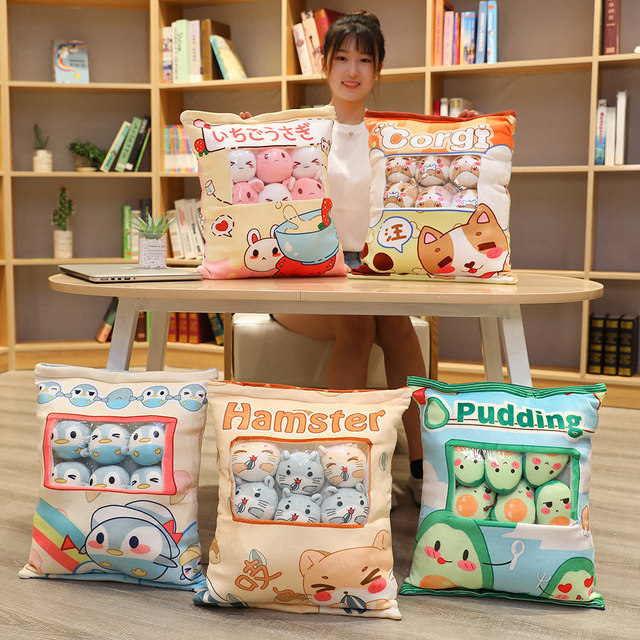 Cartoon Animals Pudding Bag Toy Plush 8 Mini Balls Animal Doll Bunny Avocado Penguin Hamster Cushion Props Plushie Gift