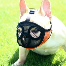 Hoopet Pet Small Dog French Bulldog Muzzle Mouse Basket Breathable for Dogs Anti Bark Bite Chew Muzzles